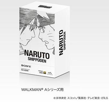 2016_Walkman_A_naruto_04.jpg