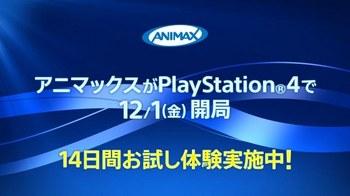 ANIMAX_on_PS4_01.jpg
