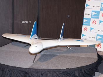 Aerosense_01.jpg