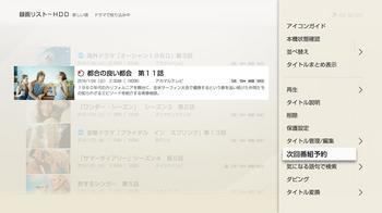 BDZ-ZT2000_09.jpg