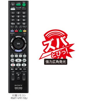 BDZ-ZT3500_05.jpg