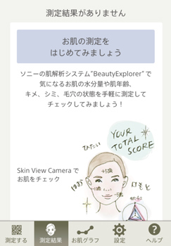 BeautyExplorer_04.jpg