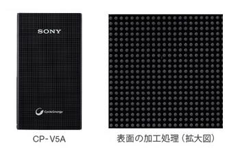 CP-V5A_2.jpg