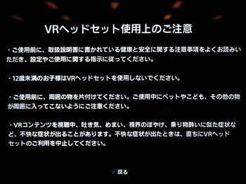 CUH-ZVR1_YouTube_05.jpg