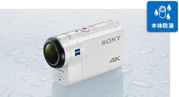 FDR-X3000_06.jpg