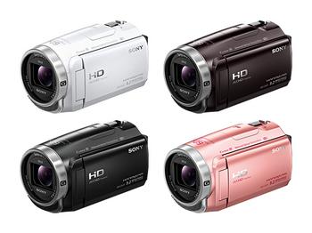 HDR-CX675_1.jpg