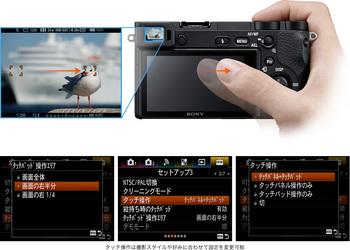 ILCE-6500_06.jpg