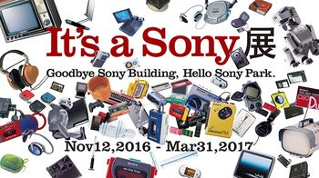 It's_a_sony_exhibition_01.jpg