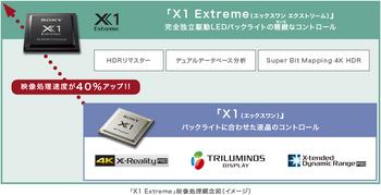 KJ-Z9D_02.jpg