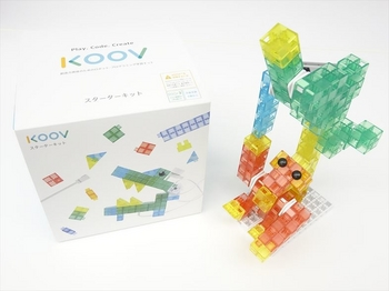 KOOV_01.JPG