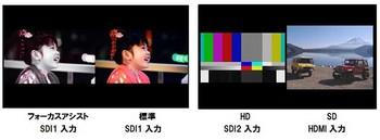 LMD-B240_02.jpg