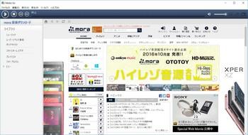 MediaGo3.2_01.jpg