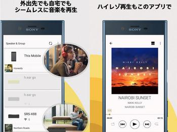 Music_Center_01.jpg