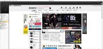 Music_Center_for_PC_02.jpg