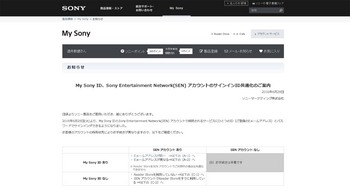 MySony_ID_01.jpg