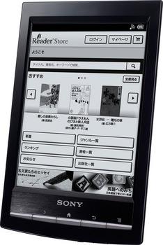 NEW_Reader.jpg