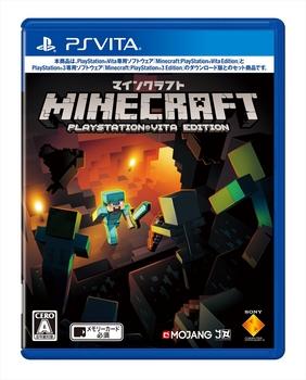 PCH-2000_Minecraft_04.jpg