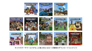 PCH-2000_Minecraft_07.jpg