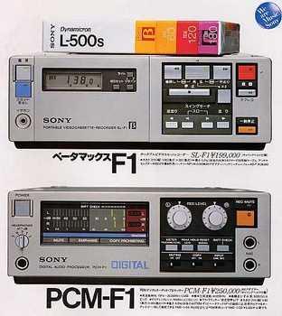 PCM-F1_4.jpg