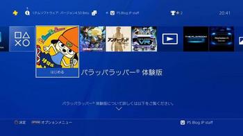 PS4_Ver4.50_10.jpg