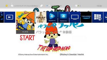 PS4_Ver4.50_11.jpg