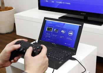 PS4_ver3.5_13.jpg