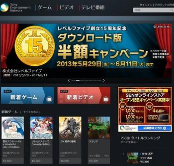 PSN_Store_1.jpg