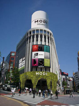 SONY_Vision_Shibuya_01.jpg