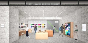 Sony_Square_Shibuya_Project_01.jpg
