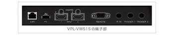 VPL-VW515_4.jpg