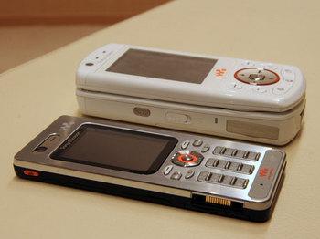 W880_3.jpg
