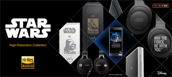 Walkman_2015_StarWars.jpg