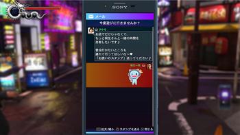 XperiaXZ_Ryugagotoku6_04.jpg