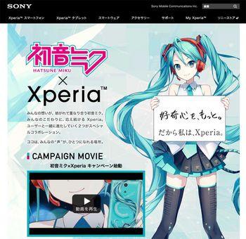 Xperia_MIKU_2016_01.jpg