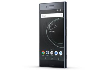 Xperia_XZ_Premium_nuro_mobile_edition_01.jpg