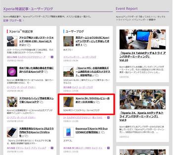 Xperia_ambassador_1.jpg