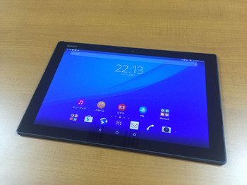 Z4Tablet_design_01.jpg