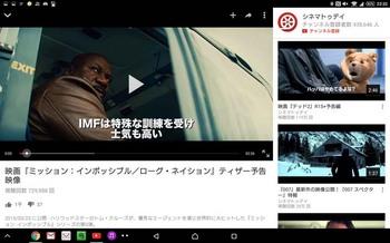 Z4_Tablet_Movie_03.jpg
