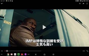 Z4_Tablet_Movie_04_Z4Tablet.jpg