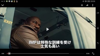 Z4_Tablet_Movie_05_ZUltra.jpg