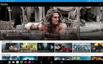 Z4_Tablet_Movie_08_Z4Tablet.jpg