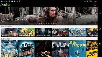Z4_Tablet_Movie_09_ZUltra.jpg