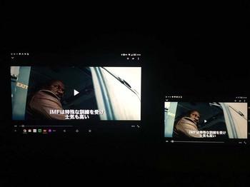Z4_Tablet_Movie_10.jpg