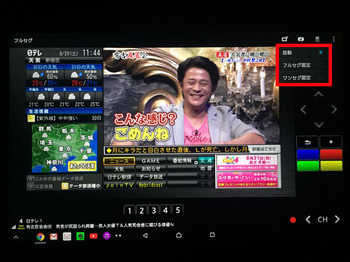 Z4_Tablet_TV_19.jpg