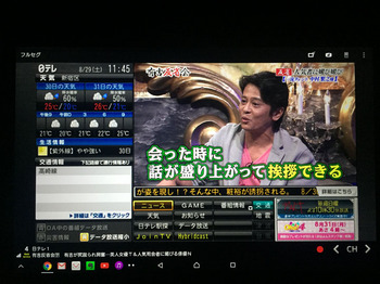 Z4_Tablet_TV_20.jpg