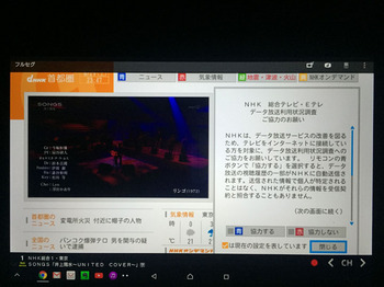 Z4_Tablet_TV_26.jpg