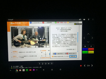 Z4_Tablet_TV_27.jpg