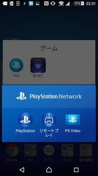 Z5_PS4_Remote_01.jpg