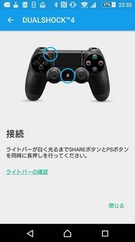 Z5_PS4_Remote_03.jpg