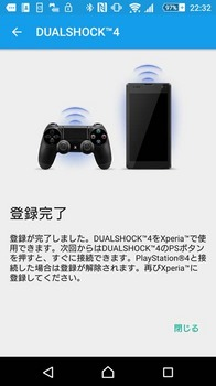 Z5_PS4_Remote_04.jpg